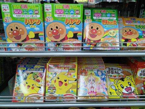 アニメレトルト食品