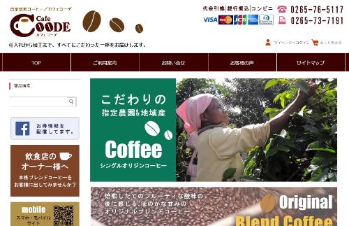 cafe coode