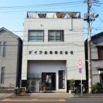 押上駅コーキングスペース!スカイツリーの真下にあるゲストハウス東京ヒュッテは備品が揃っていて清潔で快適