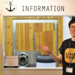 長野市のコワーキングスペースCREEKSブログへ4本の記事を寄稿しました