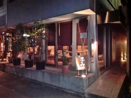 長野駅前の和ダイニングふく八