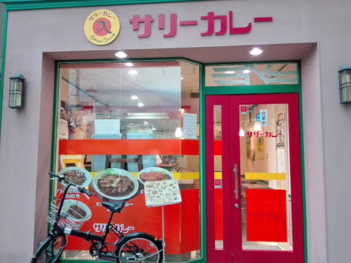 長野駅前のサリーカレー