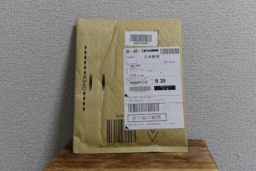 Amazonからの荷物