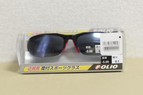 度つきのサングラス