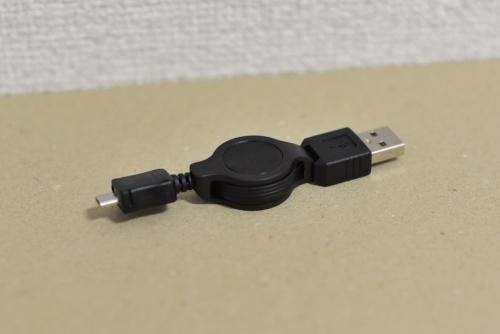 巻き取り式充電コード