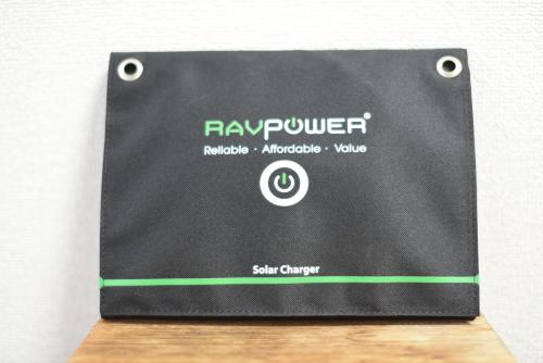 RAV POWERのソーラーパネル