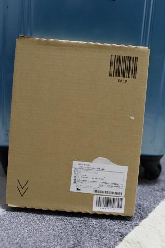 沖縄から届いた荷物