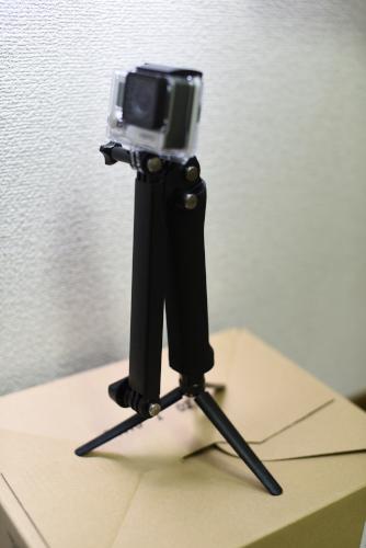 GoProの三脚撮影