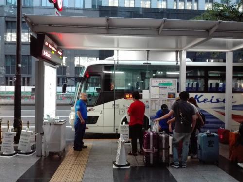 東京駅から成田空港へシャトルバス