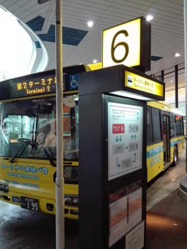 成田空港第一ターミナルへ到着