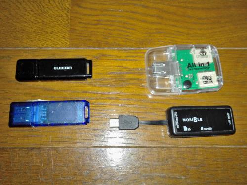 USBとSD変換コネクター