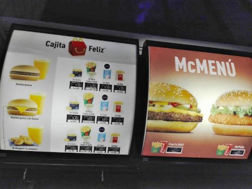 ベネズエラのマクドナルドのメニュー