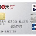 フリーランス・自営業におすすめのクレジットカード!楽天と三井住友VISAに申し込む方法