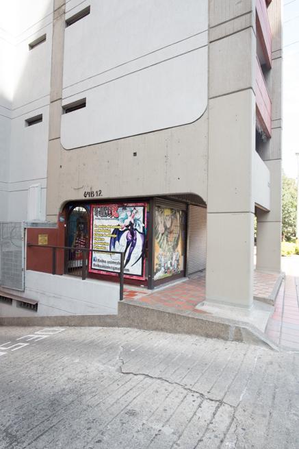 メデジンのメイドカフェのビル