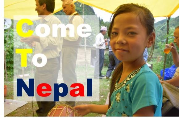 ネパールで青年海外協力隊が待ってます