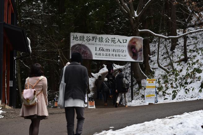 地獄谷野猿公苑の入り口