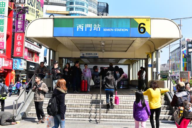 台北の地下鉄・西門駅