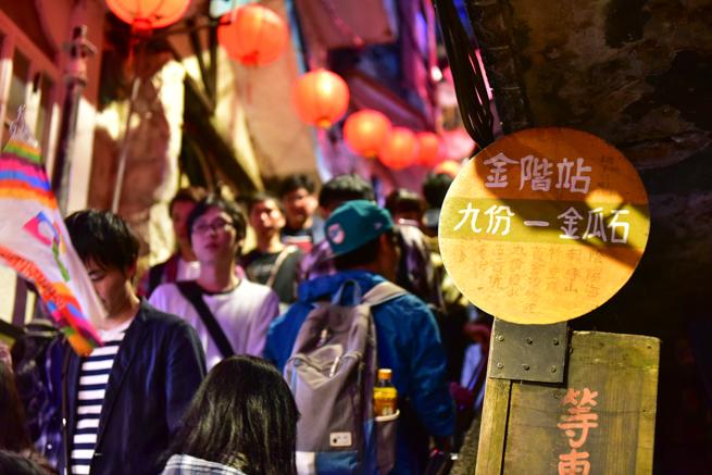 台湾で人気のキュウフン