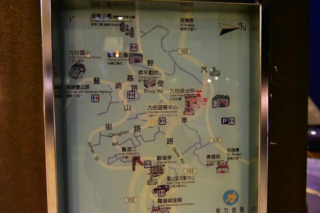 九ふんの地図