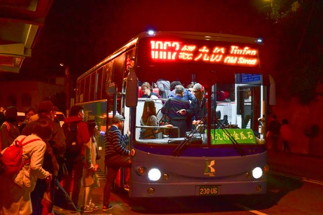 九ふんから台北行きのバス