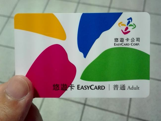 台北で必須なICカード