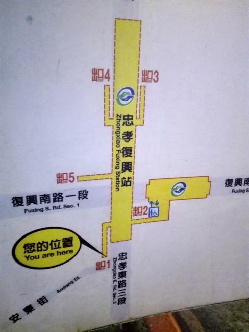 忠孝復興駅の一番出口の地図
