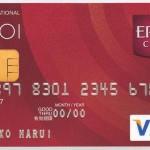 エポスカードの海外旅行保険はクレジットカードが間に合わない人におすすめ