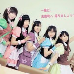 台湾台南市の穴場観光スポット!メイドカフェ末廣町女僕餐廳粉絲團でコスプレ美女とゲームしよう