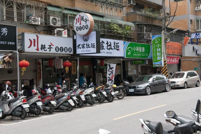 台北の日本人経営のラーメン