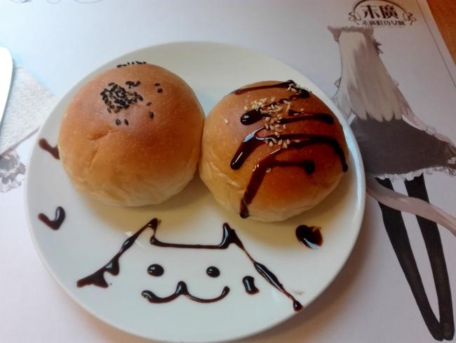 台南のメイドカフェのパン