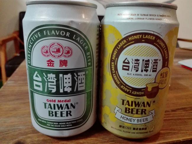台湾の蜂蜜ビール