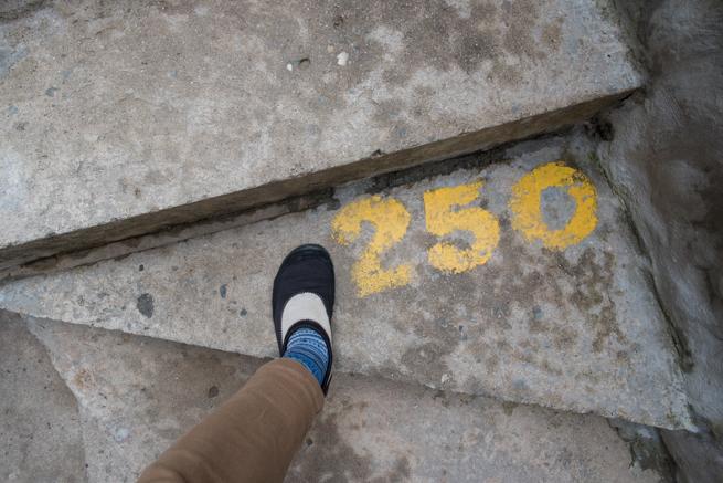 250段目の階段