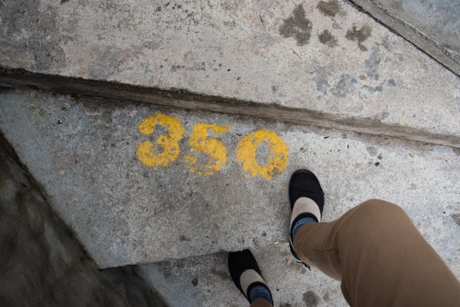 350段目の階段