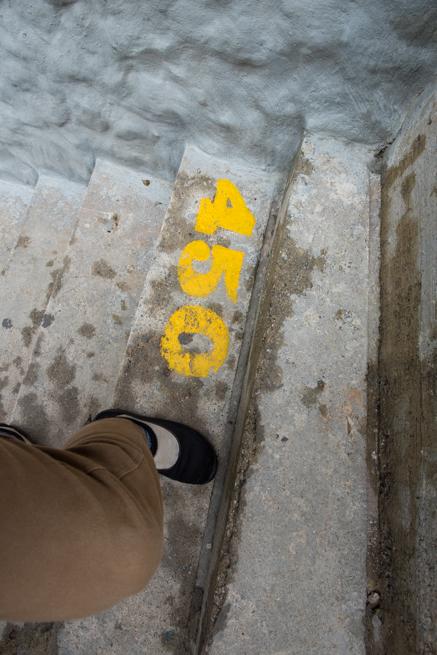 450段目の階段