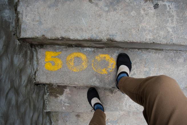 500段目の階段