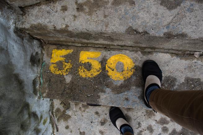 550段目の階段