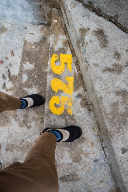 575段目の階段
