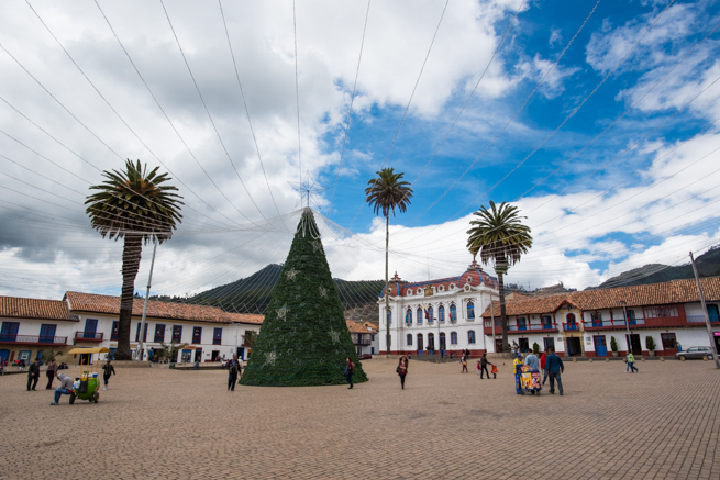 コロンビアのシパキラの広場