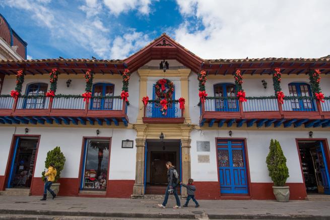 コロンビアのシパキラのカラフルな建物