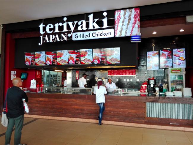 ケニアのteriyaki japan