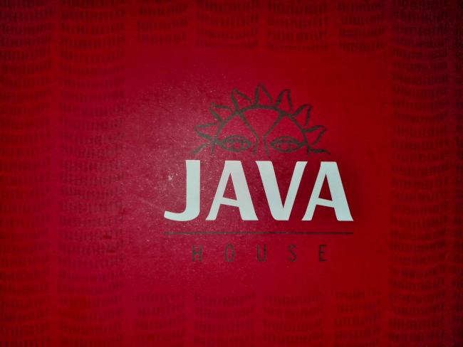 ナイロビJAVA HOUSEのロゴ