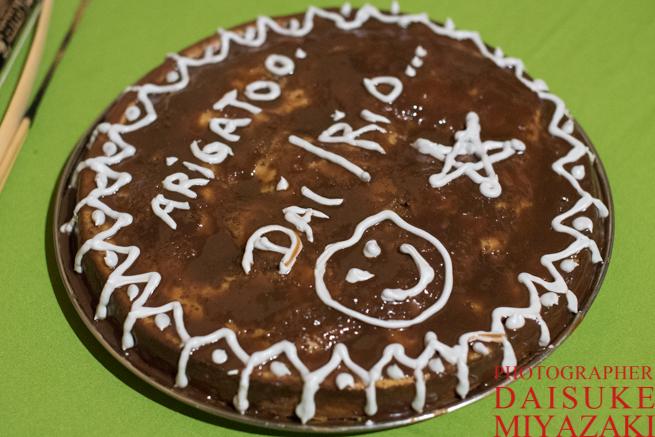 最終日にプレゼントしてもらったケーキ