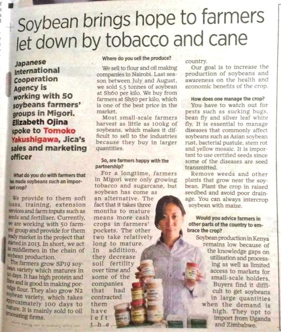 ケニアの新聞に取り上げられた薬師川さん