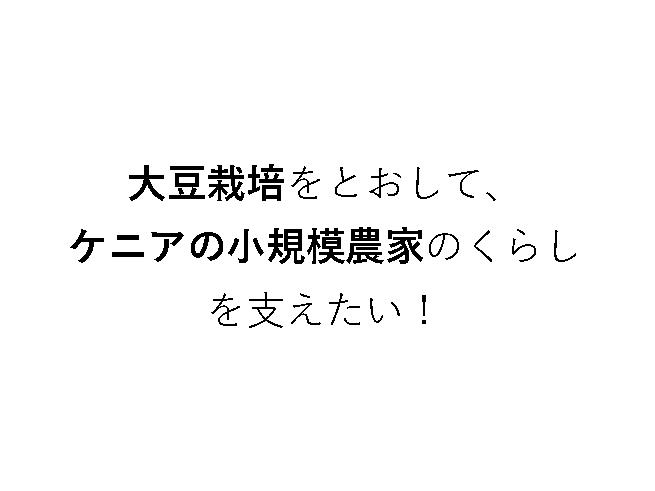 yakushigawa3