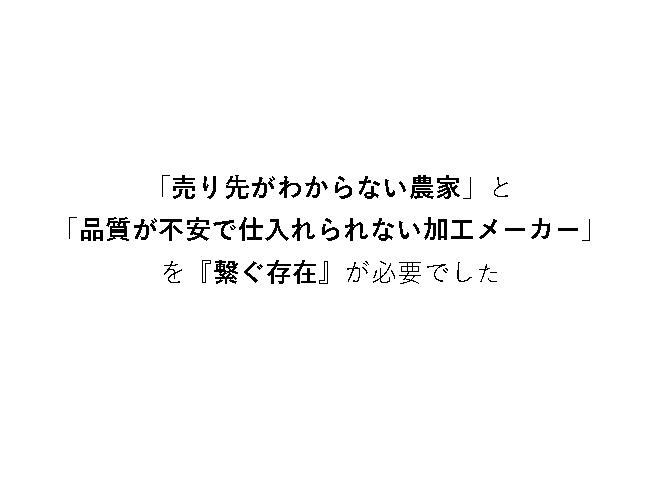 yakushigawa5