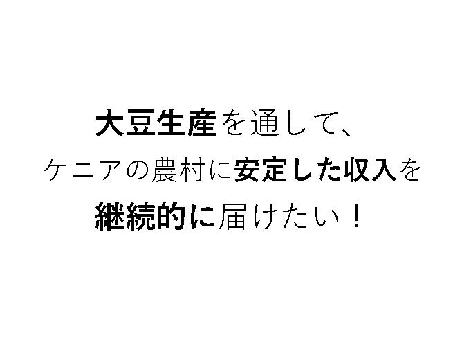 yakushigwa2