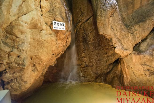 鍾乳洞の中にある滝
