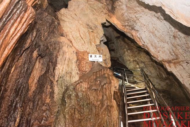 龍河洞の登り階段