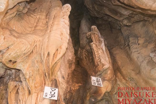 龍河洞のマリアとお釈迦様