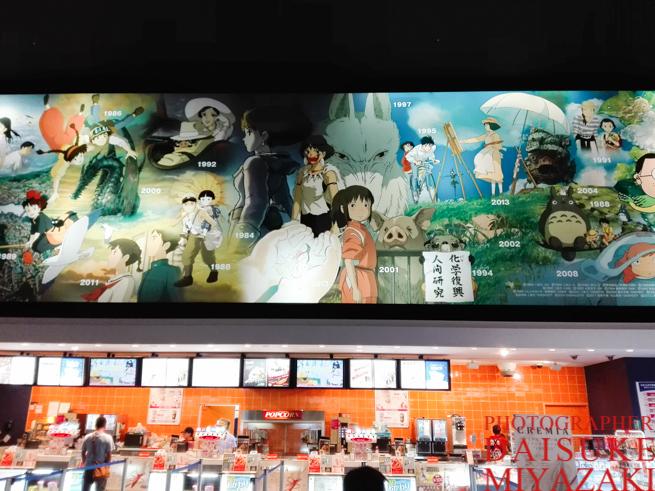 映画館のジブリ看板